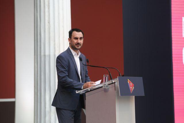 Χαρίτσης: Ένα μεταρρυθμιστικό πρόγραμμα θα δώσει ώθηση στο ΣΥΡΙΖΑ ενόψει συνεδρίου | tanea.gr