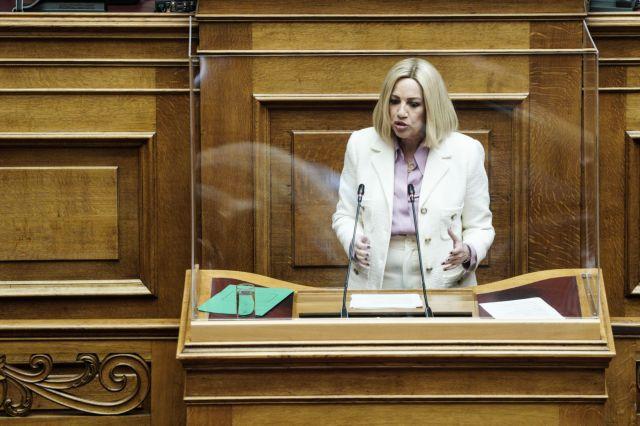Επερώτηση ΚΙΝΑΛ για τα «ανεπαρκή» κυβερνητικά μέτρα κατά της κρίσης | tanea.gr