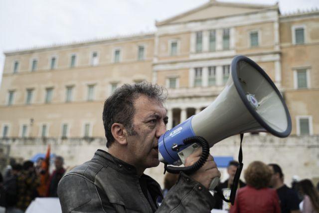 Απεργία και συλλαλητήριο καθηγητών την Τρίτη | tanea.gr
