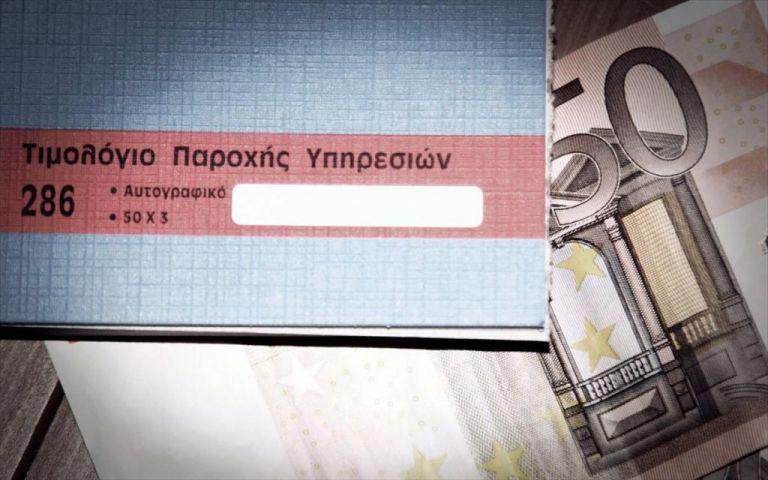 Τι πρέπει να προσέξουν όσοι αμείβονται με μπλοκάκι   tanea.gr