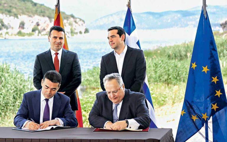 Οι Σκοπιανοί ξεχνούν τις Πρέσπες και ζητούν από την Ελλάδα να τους αποκαλεί «Μακεδονία» | tanea.gr