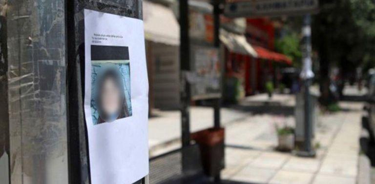 Απαγωγή Μαρκέλλας : Η 33χρονη αποδέχθηκε τις κατηγορίες για ασέλγεια και ναρκωτικά | tanea.gr