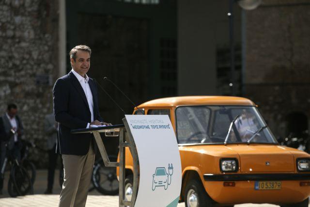 Ηλεκτρικά αυτοκίνητα : Τα κίνητρα για την αγορά τους – Πόσα κερδίζετε από τα καύσιμα   tanea.gr