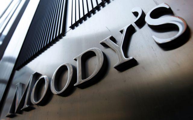 Moody's: Θετική για τις ελληνικές τράπεζες η ανάθεση του 40% δανείων σε εταιρείες διαχείρισης   tanea.gr