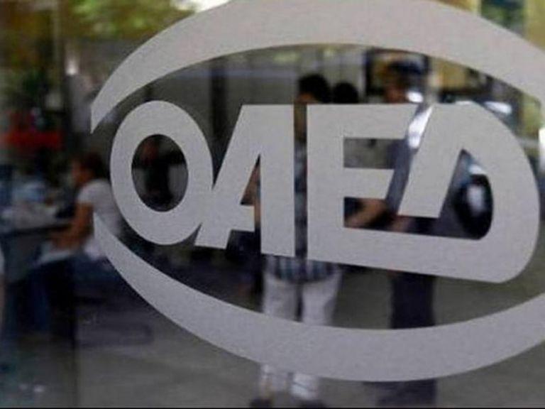 Κοινωφελής εργασία: Ανοίγει η πλατφόρμα αιτήσεων για τις 36.500 θέσεις 8μηνης διάρκειας | tanea.gr