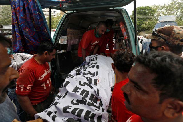 Πακιστάν: Τουλάχιστον 10 νεκροί από την επίθεση ενόπλων στο Χρηματιστήριο του Καράτσι | tanea.gr