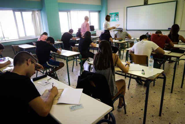 Πανελλαδικές 2020 : Προτεινόμενο θέμα για τα μαθηματικά | tanea.gr