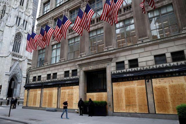 Δολοφονία Φλόιντ: Θωρακίζουν καταστήματα στη Νέα Υόρκη για τις λεηλασίες | tanea.gr