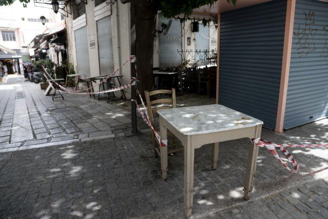Παρατείνεται η μείωση ενοικίου 40% Ιούλιο και Αύγουστο – Ποιους αφορά | tanea.gr