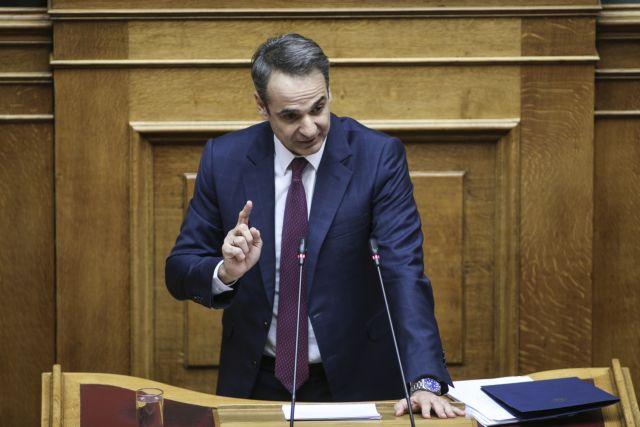 Μητσοτάκης : Πρόσθετα μέτρα στήριξης 3,5 δισ. – Για ποιες επιχειρήσεις μηδενίζεται η προκαταβολή φόρου | tanea.gr