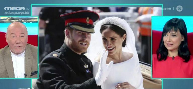 «Μίνι Καύσωνας»: Πόσα χρήματα κέρδισε η Βρετανία από το γάμο Μέγκαν-Χάρι | tanea.gr