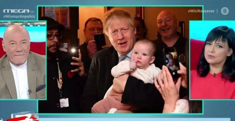 «Μίνι Καύσωνας»: Ο Μπόρις Τζόνσον πήρε τον γιο του σε τηλεδιάσκεψη | tanea.gr