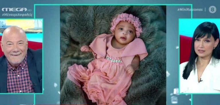 «Μίνι Καύσωνας» – MEGA: Το ελληνικό όνομα που επέλεξε ο Γιουσέιν Μπολτ για την κόρη του | tanea.gr