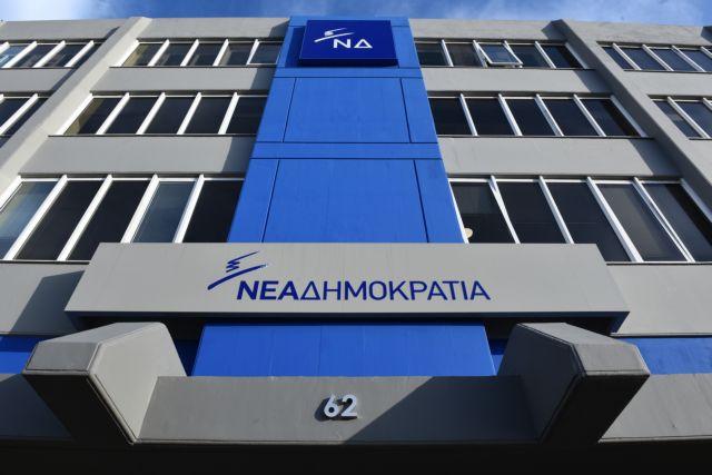 ΝΔ: Ποια είναι η «White Porsca»; – Περιμένουμε απαντήσεις από τον Τσίπρα | tanea.gr