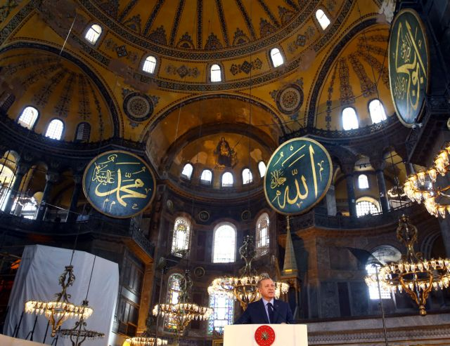 Αγία Σοφία: Διάγγελμα Ερντογάν για τη μετατροπή της σε τζαμί   tanea.gr