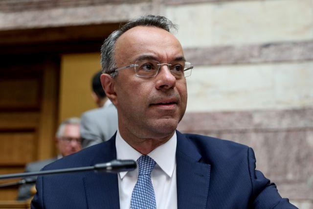 Νομοσχέδιο για το ξέπλυμα βρώμικου χρήματος και αλλαγές στον πτωχευτικό κώδικα προανήγγειλε ο Σταϊκούρας | tanea.gr