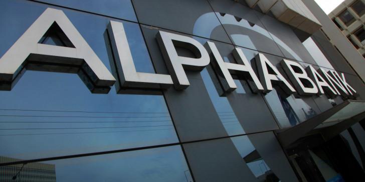 Alpha Bank : Τι συνέβη το βράδυ της Παρασκευής   tanea.gr