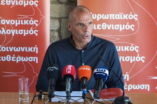 Βαρουφάκης: Έρχεται 5ο μνημόνιο μετά τη Σύνοδο Κορυφής   tanea.gr