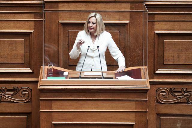 Γεννηματά: Η Τουρκία καταλαβαίνει μόνο από κυρώσεις | tanea.gr