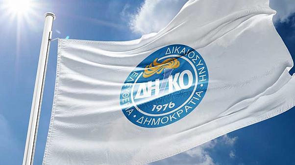 Παραιτήσεις και καταγγελίες στο ΔΗΚΟ | tanea.gr
