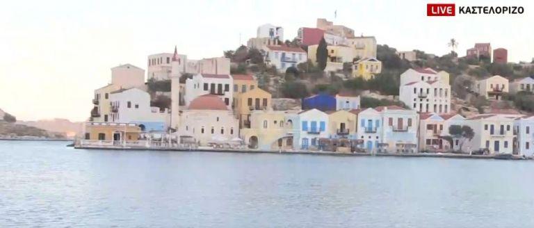 Αποστολή MEGA στο Καστελόριζο: Εμπιστοσύνη των κατοίκων στις Ενοπλες Δυνάμεις   tanea.gr