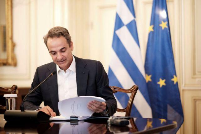 Αυτό είναι το σχέδιο ανάπτυξης της «Επιτροπής Πισσαρίδη»   tanea.gr