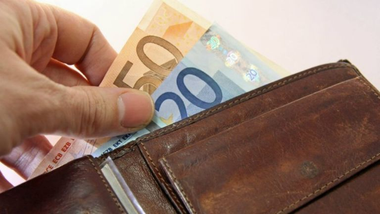 Αρχίζουν οι πληρωμές συντάξεων | tanea.gr