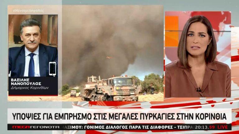 Κεχριές – Δήμαρχος Κορινθίων στο MEGA: Υπάρχουν ενδείξεις εμπρησμού | tanea.gr