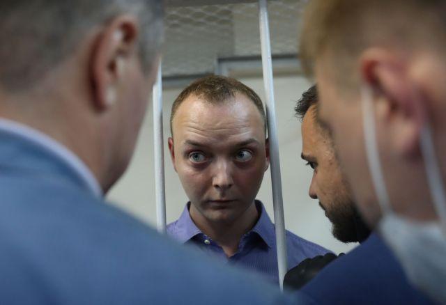 Κατασκοπευτικό θρίλερ στη Ρωσία: Δημοσιογράφος κατηγορείται για εσχάτη προδοσία | tanea.gr