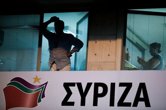 Δεν έχουν τέλος τα πλήγματα που δέχεται το «ηθικό πλεονέκτημα» του ΣΥΡΙΖΑ | tanea.gr