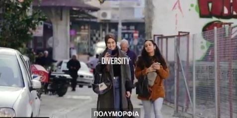 Η τουρκική κυβέρνηση δημοσιοποίησε βίντεο για την κοινότητα των Ελλήνων στην Κωνσταντινούπολη | tanea.gr
