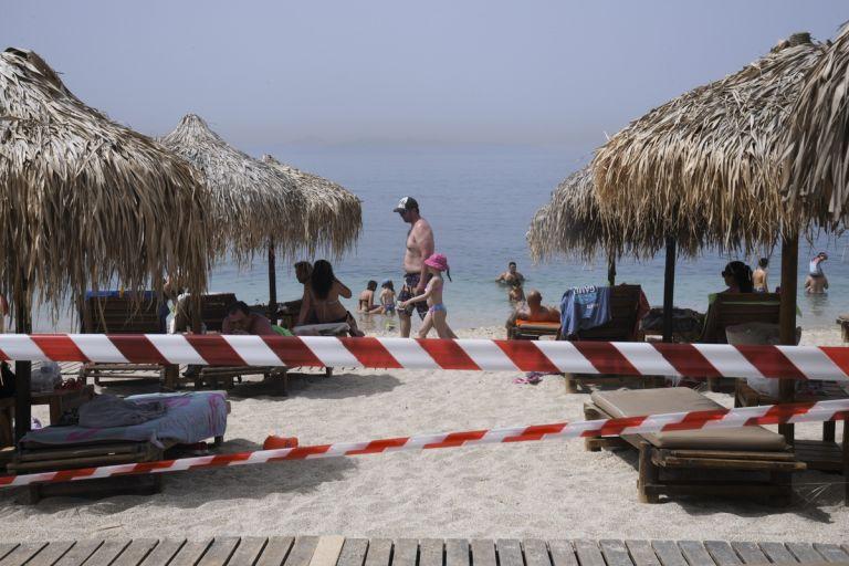 Κοροναϊός και διακοπές: Τι πρέπει να προσέξουμε | tanea.gr