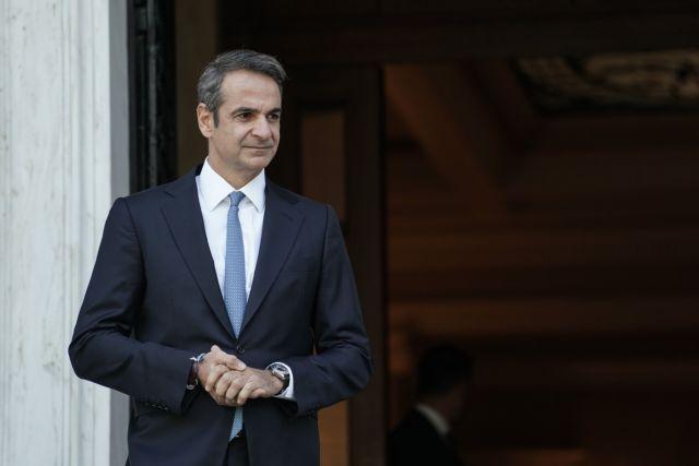 Ο Μητσοτάκης ενημερώνει την Πέμπτη τους πολιτικούς αρχηγούς για τα ελληνοτουρκικά | tanea.gr