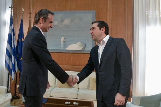 Το πρόγραμμα συναντήσεων του Πρωθυπουργού με τους πολιτικούς αρχηγούς | tanea.gr