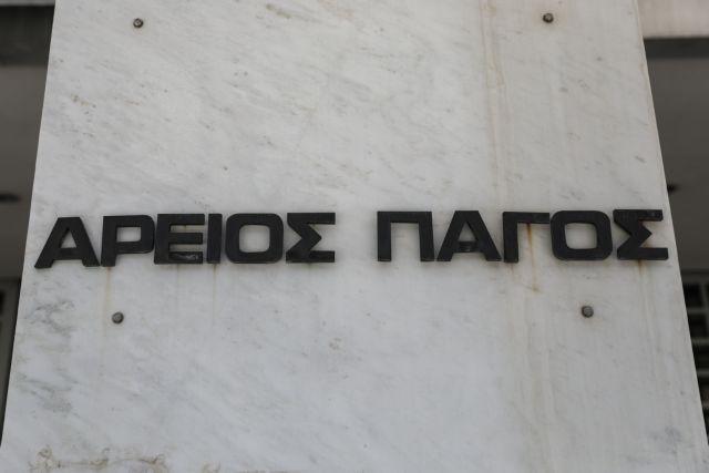 Στον Άρειο Πάγο παρέδωσε η Βουλή το υλικό της πρότασης παραπομπής του Παπαγγελόπουλου | tanea.gr