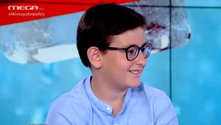«Μίνι Καύσωνας» – MEGA: Ο 13χρονος που κατέκτησε α' βραβείο σε παγκόσμιο διαγωνισμό ποίησης | tanea.gr
