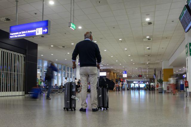 Προσγειώνονται πτήσεις από τη Σερβία στην Αθήνα – Απαγόρευση μόνο για… Σέρβους πολίτες | tanea.gr