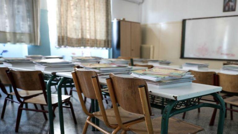 Αποπλάνηση 14χρονης στην Ερέτρια: Στον ανακριτή ο καθηγητής | tanea.gr