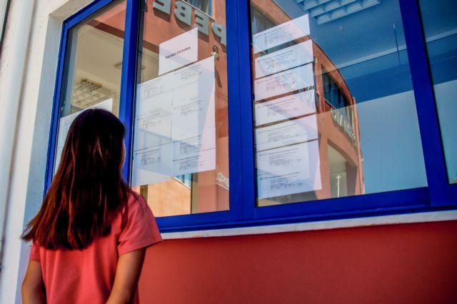 Πανελλαδικές 2020: Παράταση για την υποβολή του μηχανογραφικού | tanea.gr