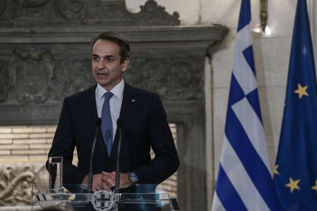Τηλεδιάσκεψη Μητσοτάκη με την «Επιτροπή Πισσαρίδη» για το σχέδιο ανάπτυξης της οικονομίας | tanea.gr