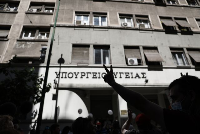 Προκήρυξη 81 θέσεων μόνιμων ιατρών στα νοσοκομεία της χώρας   tanea.gr