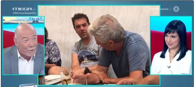 «Μίνι Καύσωνας»: Ο Αλέξης Τσίπρας τρολάρει τα τρολ για το «hangover» στα Κουφονήσια   tanea.gr