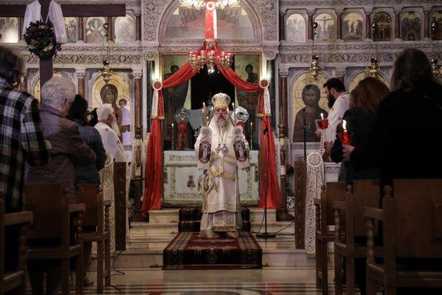 Ιερά Σύνοδος: Εγκύκλιος για τα μέτρα προστασίας εν όψει Δεκαπενταύγουστου   tanea.gr