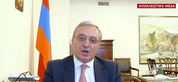 ΥΠΕΞ Αρμενίας στο MEGA: Είμαστε στο πλευρό της Ελλάδας απέναντι στις τουρκικές προκλήσεις   tanea.gr