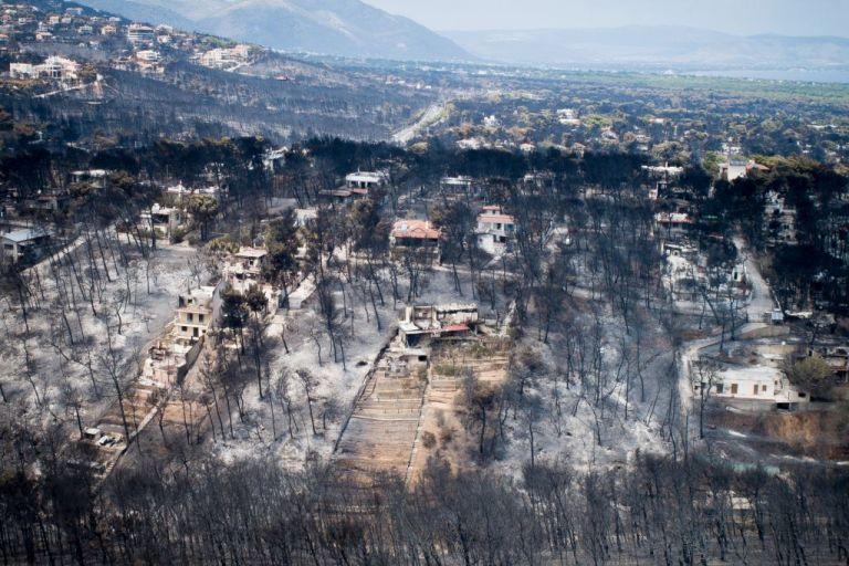 Μάτι: Αρχίζει η διαβούλευση για το Ειδικό Πολεοδομικό Σχέδιο | tanea.gr