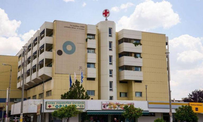 Καταγγελία ΠΟΕΔΗΝ: Έχει ξεφύγει η κατάσταση στο Θριάσιο με τα κρούσματα κοροναϊού | tanea.gr