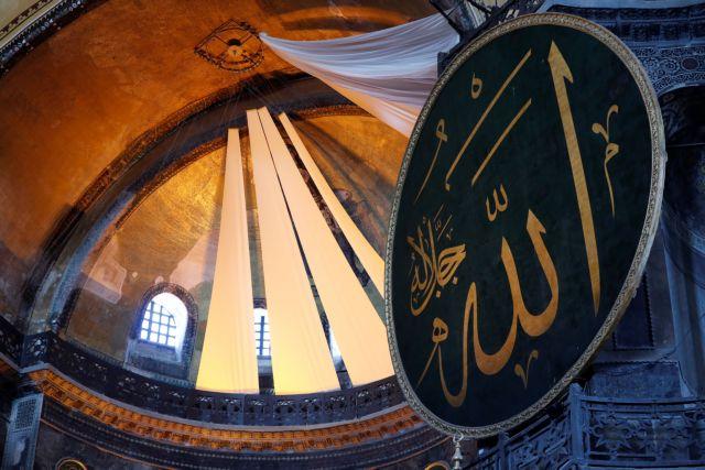 Πώς θα είναι η «μίνι Αγία Σοφία» που σχεδιάζεται στη Συρία | tanea.gr