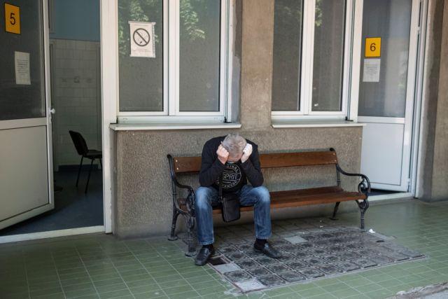 Δραματική κατάσταση στη Σερβία – Γήπεδο μετατρέπεται σε νοσοκομείο | tanea.gr