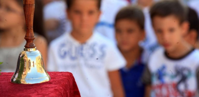Μεγάλες αλλαγές στα σχολεία - Τι θα έρθει με το πρώτο κουδούνι | tanea.gr