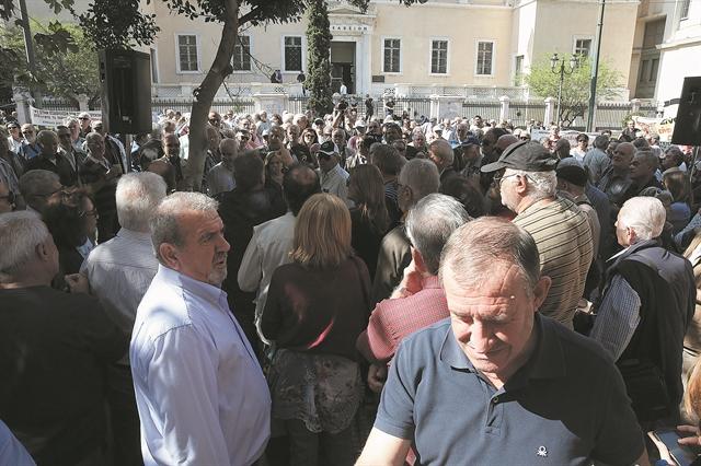 Αναδρομικά : Παράθυρο και για όσους καταθέσουν τώρα αγωγές | tanea.gr